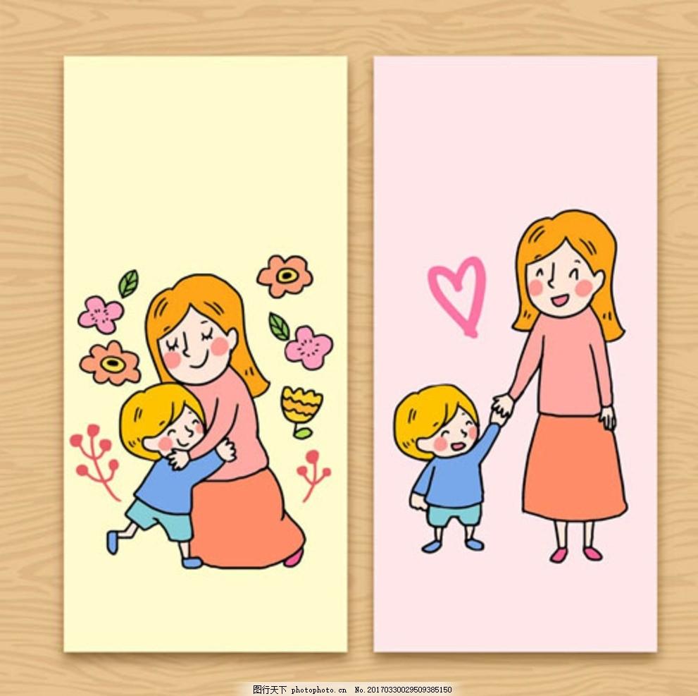 手绘母亲节快乐海报插图 爱在母亲节 母亲节大促销 感恩母亲节 母亲节