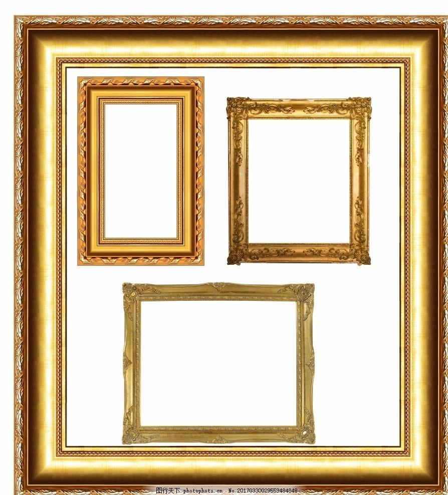豪华欧式相框 画框 欧式古典相框 相框素材 金色相框 相框 复古 边框图片