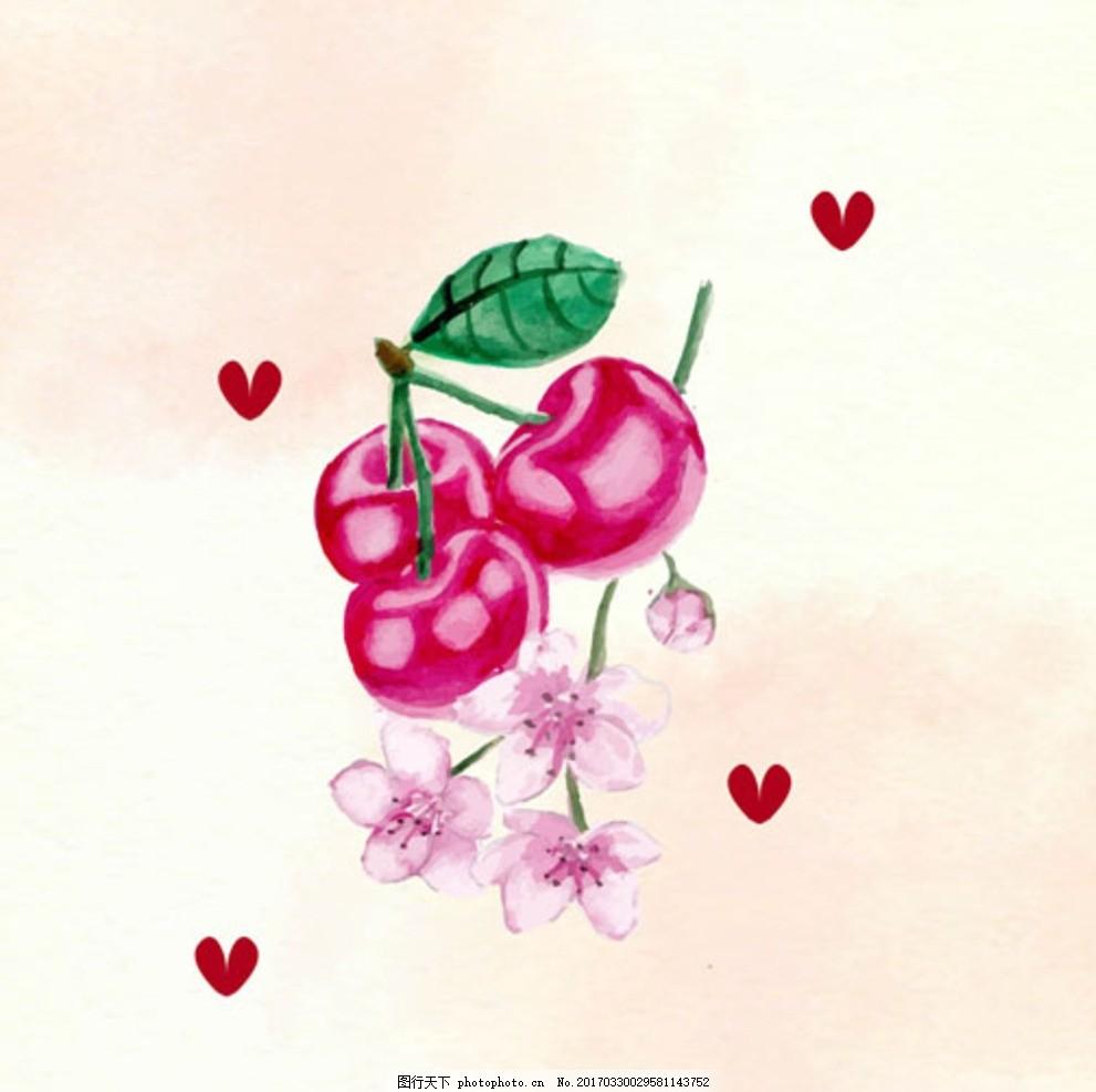 手绘水彩樱桃插图