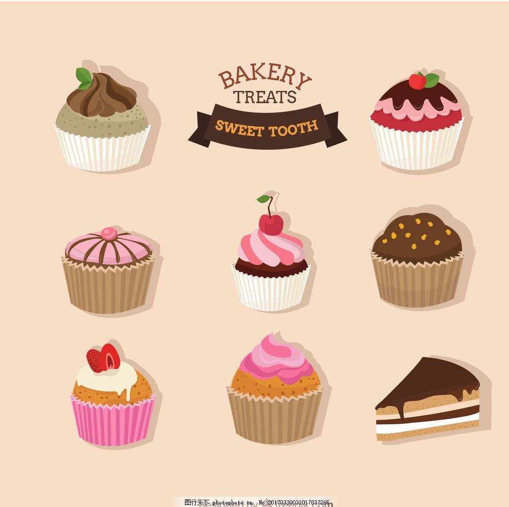 手绘蛋糕 食品 面包 绘制 樱桃 糕点 包装 巧克力 美味 咖啡厅