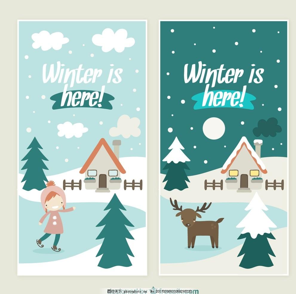 手绘冬季海报 房子 家庭 自然 动物 横幅 月亮 可爱 儿童 雪花