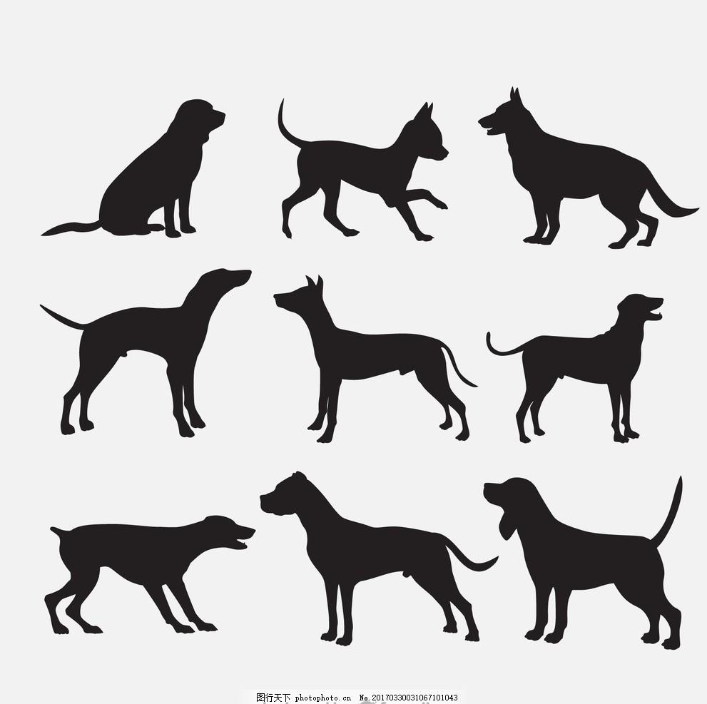 手绘狗狗图像