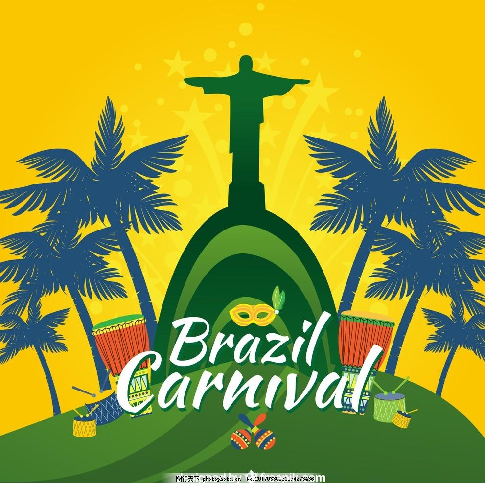 手绘巴西狂欢背景