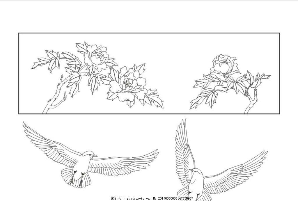 牡丹花鸟线描
