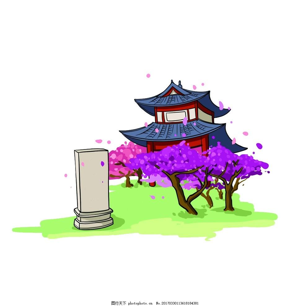 手绘 元素 景点 建筑 古亭 山水 草树 石头 牌坊 文化艺术