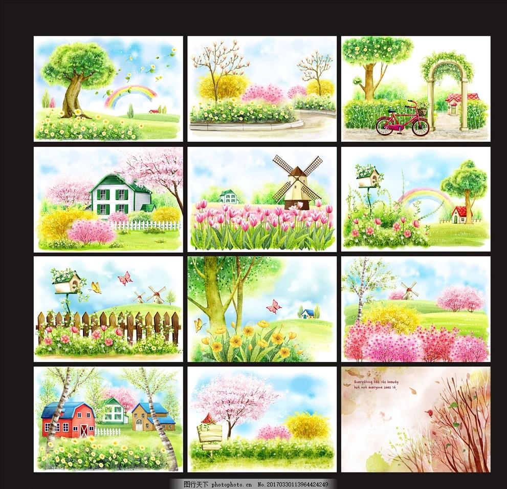 风车 自行车 篱笆 幼儿园 早教 卡通素材 手绘风格 房子 桃花 花卉