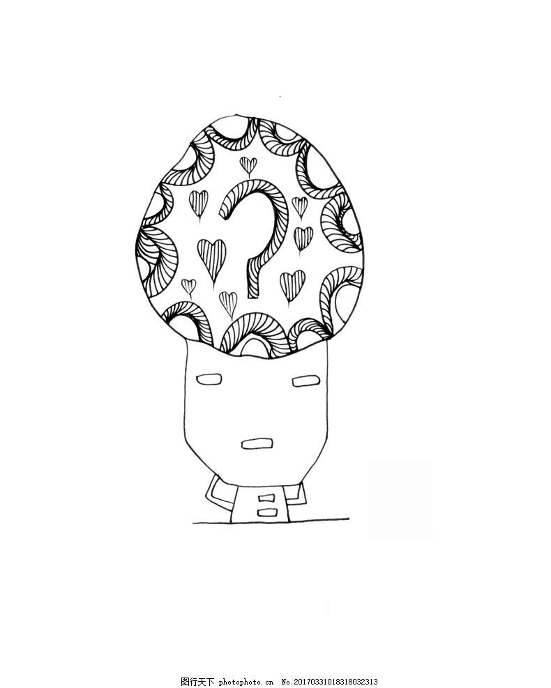 外星球 卡通人物 卡通女孩 卡通表情 卡通头像 手绘 广告设计