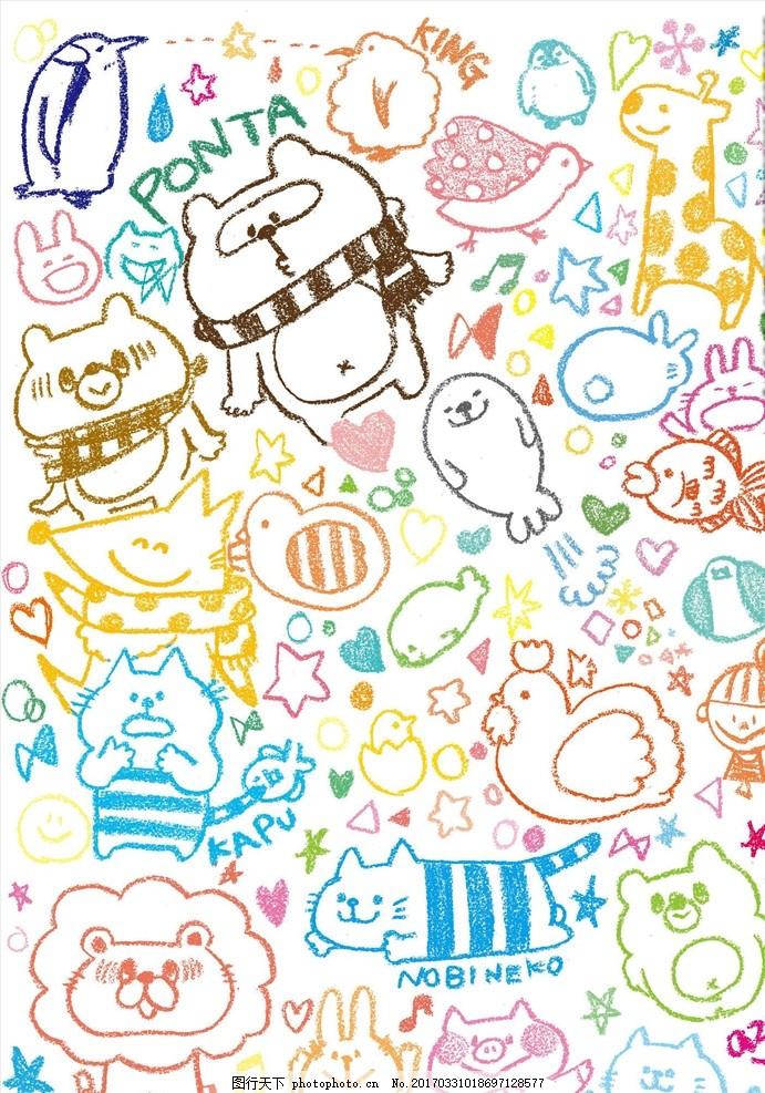 可爱涂鸦 卡通手绘 卡通 涂鸦 可爱 手绘 萌涂鸦 萌 涂鸦小动物 卡通