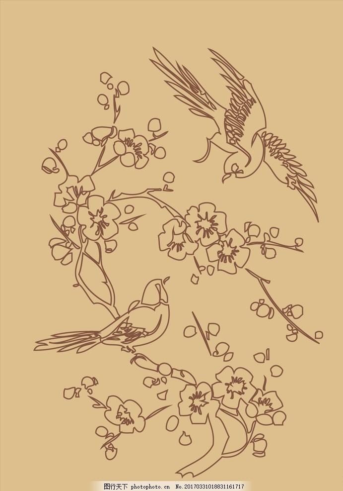 花鸟系列 硅藻泥花纹 喜鹊 梅花 矢量花纹 移门花纹 硅藻泥背景墙