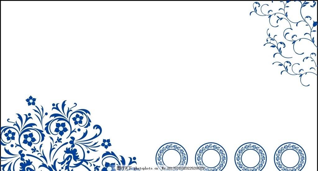 角花边框 角花图片 花纹图片 花纹素材 花纹角花 展板背景模板