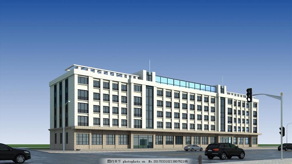 办公楼 建筑效果图 多层办公楼 现代风格 建筑模型