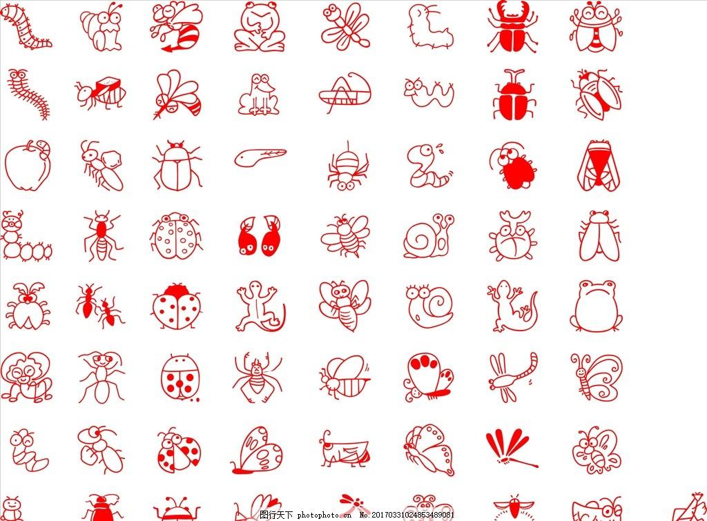 昆虫简笔画