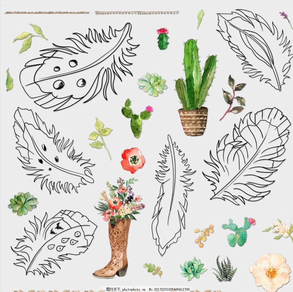 仙人柱 仙人球 多肉 植物 绿叶 叶子 叶片 绿植 盆栽 绿色 水彩 水粉