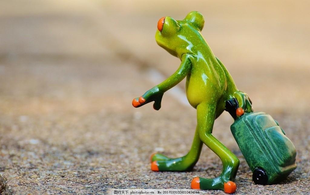 旅行 青蛙 拉杆箱 蛙趣 陶瓷青蛙 童趣 玩具 工艺品 装饰品