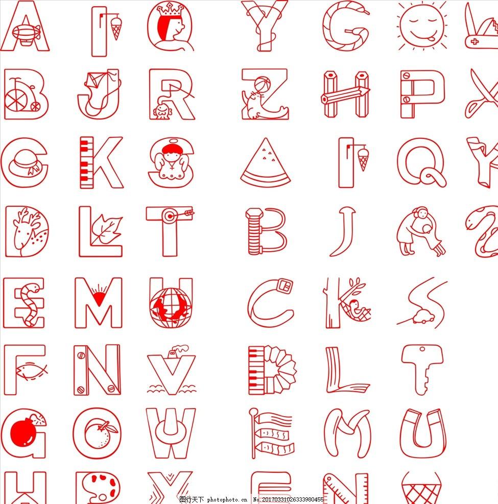 英文字母简笔画 尺子 钥匙 剪刀 太阳 西瓜 蛇 矢量素材