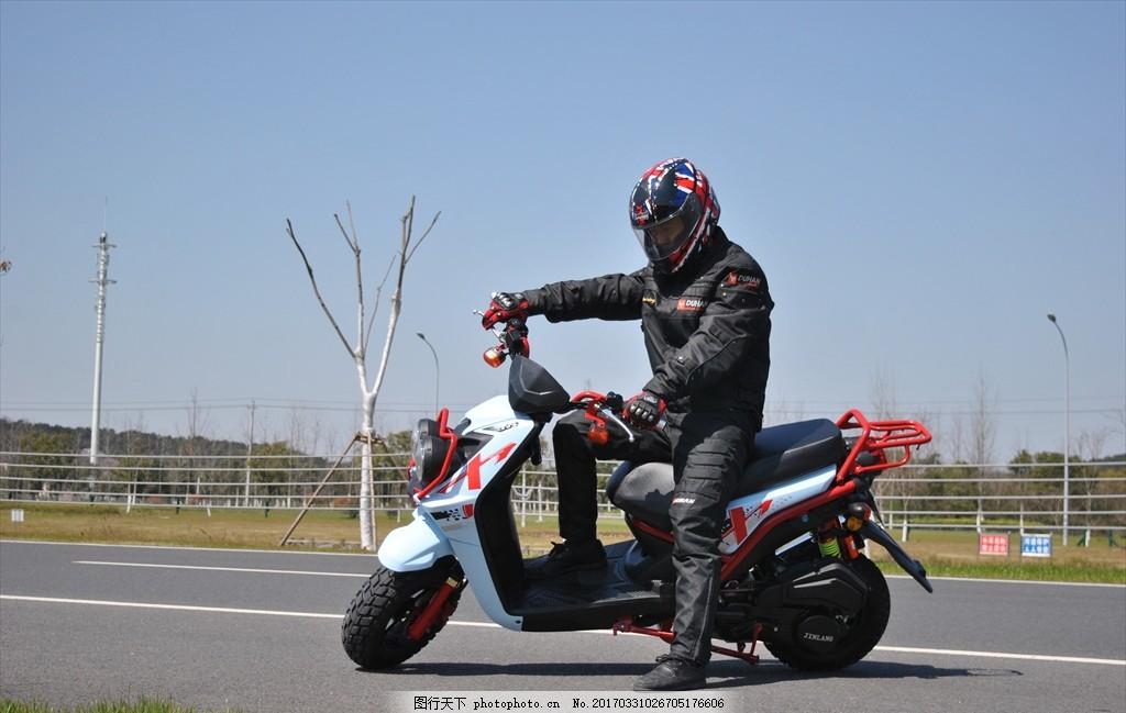 摩托车 赛车手 赛车服 踏板摩托车 机车 摄影