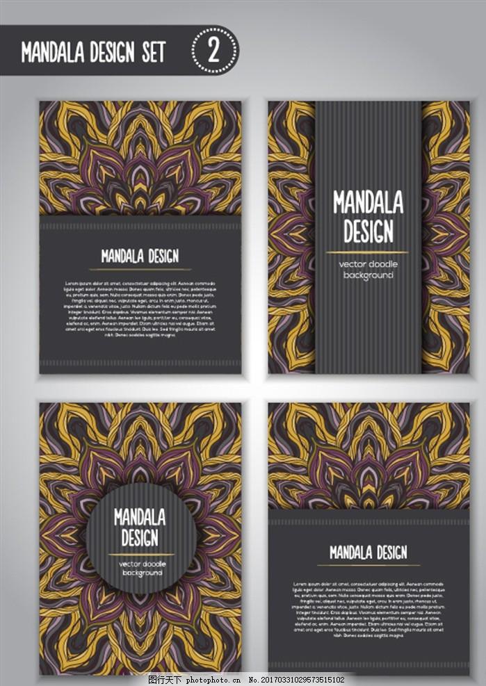 欧式花纹海报 装饰纹理 地产设计 品牌设计 线条色块底纹