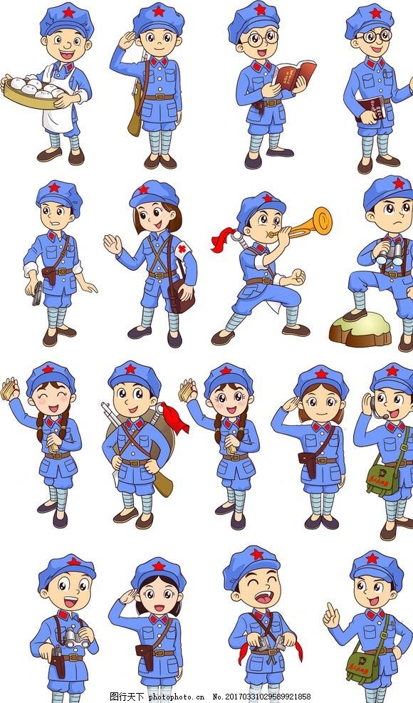 插画 插图 简笔画 长征 红色 文化 红卫兵 幼教 教育 雷锋 最可爱的人