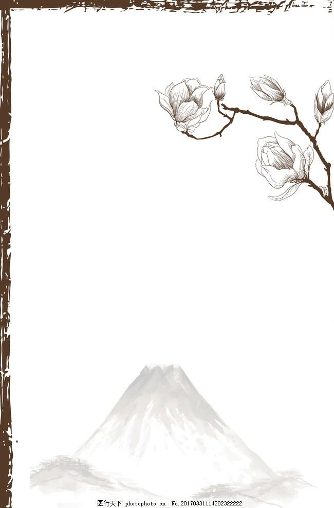 水墨画边框素材_中国风水墨边框_水墨边框_简约中国风边框花纹_中国风边框图片 ...