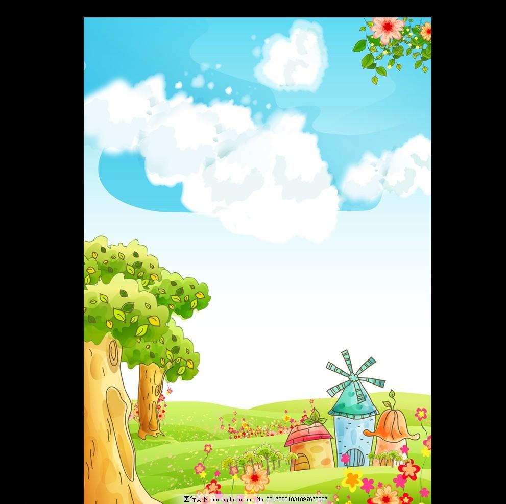 清凉一夏素材_春天唯美插画作文背景图片_其他_广告设计-图行天下素材网